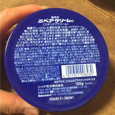 白色ワセリン(医薬品)/健栄製薬/その他を使ったクチコミ(3枚目)