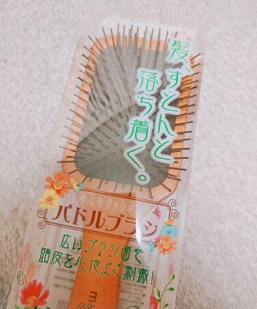 ふかふかクッションのパドルブラシ/マペペ/ヘアケアグッズを使ったクチコミ(1枚目)