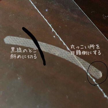 アクティブアイトークII/アイトーク/二重まぶた用アイテムを使ったクチコミ(2枚目)