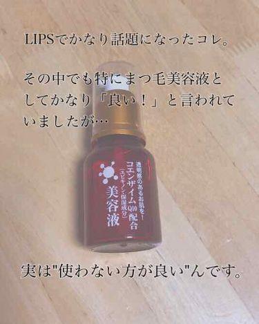 ぴん🐰🎀【フォロバ必ず🔥】さんの「ロレアル パリエクストラ オーディナリー ラッシュ セラム<まつげ美容液>」を含むクチコミ