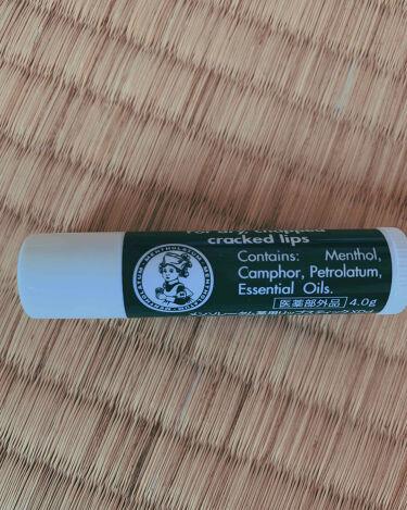 薬用リップスティックXD/メンソレータム/リップケア・リップクリームを使ったクチコミ(1枚目)