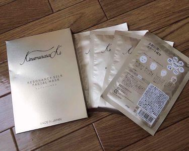 フェイシャルマスク/KINUMURASAKI/シートマスク・パックを使ったクチコミ(1枚目)