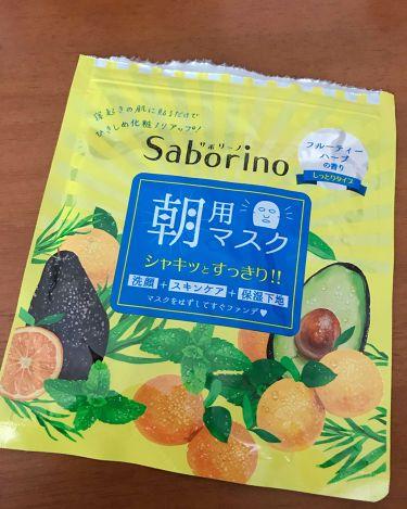 室井紅璃さんの「サボリーノ目ざまシート<シートマスク・パック>」を含むクチコミ