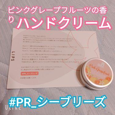 シーブリーズ スムースハンドジェラート(ピンクグレープフルーツ)/シーブリーズ/ハンドクリーム・ケアを使ったクチコミ(1枚目)