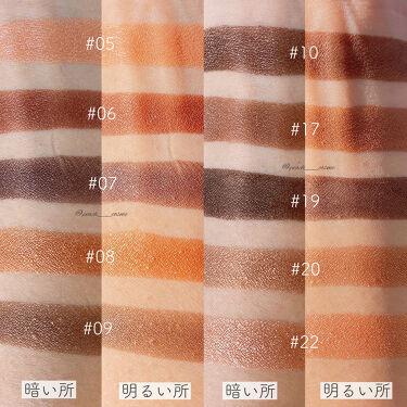 モダンアイシャドウ イタルプリズム/MISSHA/パウダーアイシャドウを使ったクチコミ(4枚目)