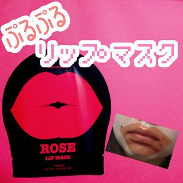 リップマスク ローズ/KOCOSTAR(ココスター)/シートマスク・パックを使ったクチコミ(1枚目)