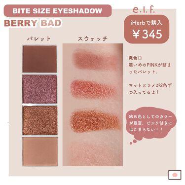Bite size eye shadow/e.l.f/パウダーアイシャドウを使ったクチコミ(2枚目)