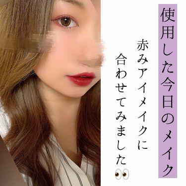 マット シュプリア/shu uemura/リップグロスを使ったクチコミ(4枚目)