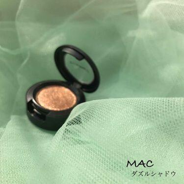 ダズルシャドウ/M・A・C/ジェル・クリームアイシャドウを使ったクチコミ(1枚目)