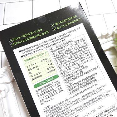 食べる活性炭DIET革命/その他/ボディシェイプサプリメントを使ったクチコミ(3枚目)
