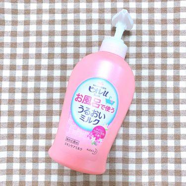 お風呂で使う うるおいミルク/ビオレu/ボディローション・ミルクを使ったクチコミ(1枚目)