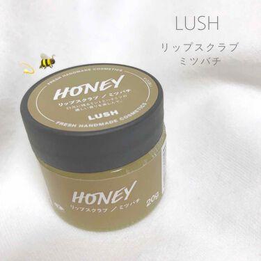 マ~イさんの「ラッシュリップスクラブ ミツバチ<リップケア・リップクリーム>」を含むクチコミ