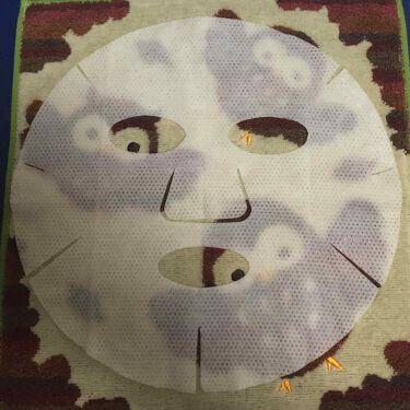 うるおい浸透マスクMDC/肌美精/シートマスク・パックを使ったクチコミ(3枚目)