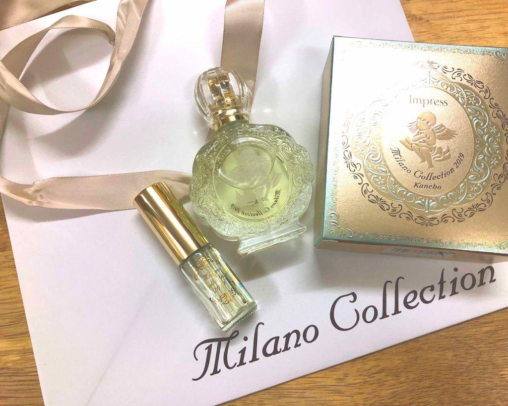 fc2997730a0d カネボウ ミラノコレクション オードパルファム<ミラノコレクション2019>(香水(レディース))を使ったクチコミ