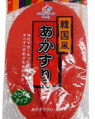ハンドクリーム/SABON(サボン)/ボディ保湿を使ったクチコミ(2枚目)