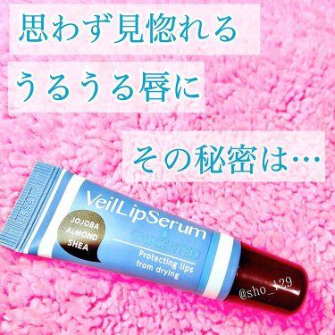♛︎平野♛︎さんの「コンプレスキューヴェールリップセラム 無香料<リップケア・リップクリーム>」を含むクチコミ