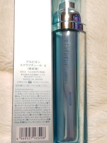 アルビオン エクラフチュール/ALBION/美容液を使ったクチコミ(2枚目)