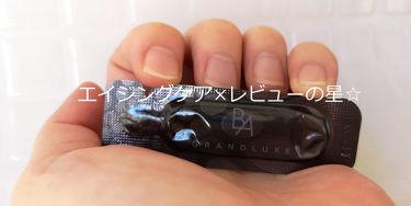グランラグゼⅢ/B.A/美容液を使ったクチコミ(4枚目)