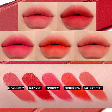 ペリペラ インクタトゥースティック💄⚡  #PO高発色WER タトゥーのようにカラーをロックしてパワー発色⚡ 落ちにくさとカラーテンションが特徴の新作リップをご紹介! MLBV(My Lips But Vivid:自分の唇よりもっとビビッドに!)カラーで ぱっと明るく華やかフェイスになれるタトゥースティックは全5色!  ⚡01 #HUSH PINKはひと塗りで主役になれるコーラル系ピンク ⚡02 #LIVELY REDはパキっと鮮やか定番RED ⚡03 #FLEX PINKは春らしさ満開クールレッドピンク ⚡04 #THRILLING REDは自然な血色感を与えるルビーレッド ⚡05 #CORAL TEASERはヌーディーな色合いで肌に馴染みやすいコーラルカラー  塗った瞬間サラッと密着するインクタトゥースティック、是非お試しください😎  詳しくはこちら➡ https://peripera.jp/