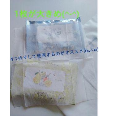 アロマエチケットボディシート/VECUA Honey/デオドラント・制汗剤を使ったクチコミ(3枚目)