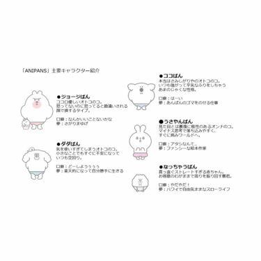 アロマハンドクリームD/DAISO/ボディ保湿を使ったクチコミ(3枚目)