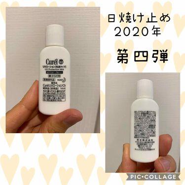 UVミルク/Curel/日焼け止め(顔用)を使ったクチコミ(1枚目)