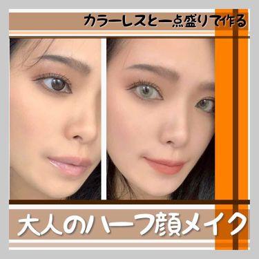 ラッシュニスタ N/MAYBELLINE NEW YORK/マスカラ by 椿 めめ子