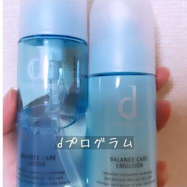 バランスケア ローション MB/d プログラム/化粧水を使ったクチコミ(1枚目)