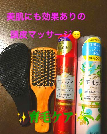 モルティ 薬用育毛ローション/モウガL/頭皮ケアを使ったクチコミ(1枚目)