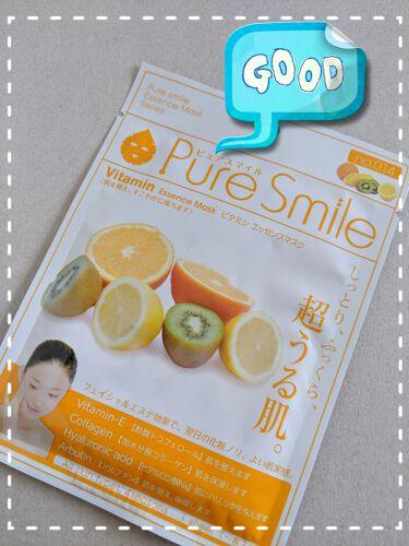 ビタミンエキス/Pure Smile/シートマスク・パックを使ったクチコミ(2枚目)