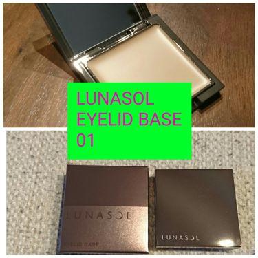 アイリッドベース(N)/LUNASOL/化粧下地を使ったクチコミ(1枚目)