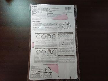 潤シリコーンマスク3D/DAISO/その他スキンケアグッズを使ったクチコミ(2枚目)