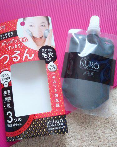 JUSO KURO SOAP/NAKUNA-RE/洗顔フォームを使ったクチコミ(1枚目)
