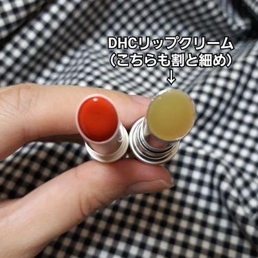 【画像付きクチコミ】ひとさじの青みが隠し味☆☆☆【エテュセリップカラー02】スキンケアからコスメまで網羅エテュセのリップカラー♡もちろんらしさ満点のシンプルだけども可愛いパッケージ♡5色の中から自分に合った『赤色』を選べます♡😀良い点◎☑リップグロスいら...