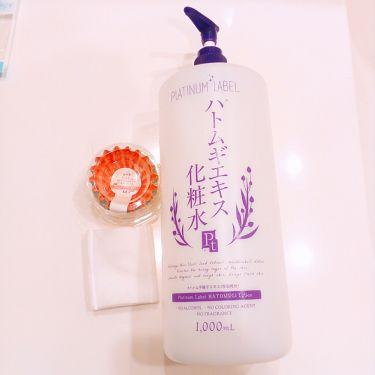 ハトムギ化粧水/プラチナレーベル/ボディローション・ミルクを使ったクチコミ(3枚目)