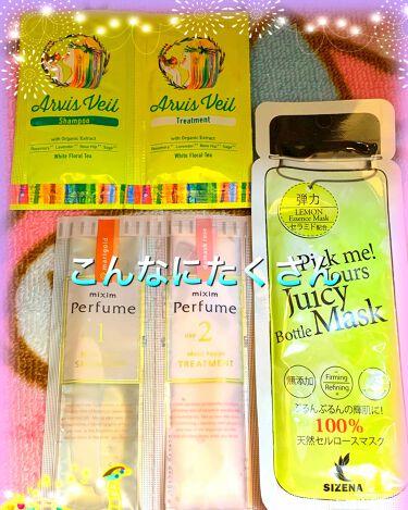 モイストリペア シャンプー/mixim Perfume/シャンプー・コンディショナーを使ったクチコミ(2枚目)