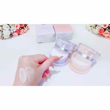 プレミアリフト オールインワン/CANADEL/オールインワン化粧品を使ったクチコミ(3枚目)