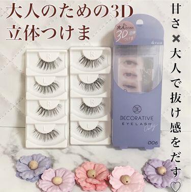 デコラティブアイラッシュ デイリー/Decorative Eyelash/つけまつげを使ったクチコミ(1枚目)