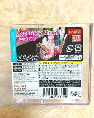 アクセサリースタンド/DAISO/その他を使ったクチコミ(3枚目)