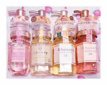 【画像付きクチコミ】ブリーチ経歴10回以上の私が使ってる最近のヘアオイルです!&honeyの香りは、甘いんですが甘ったるすぎず、いい女の香りがするのでとってもおすすめです✿*🐝#おうち美容紹介#ヘアケア#&honey(アンドハニー)