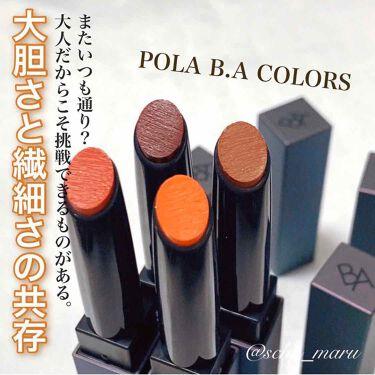 B.A カラーズ コレクティッド カラースティック リップカラー・ブラッシュ/B.A/口紅を使ったクチコミ(1枚目)