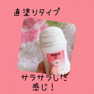 レセナ ドライシールド パウダースティック(無香性)/レセナ/デオドラント・制汗剤を使ったクチコミ(2枚目)