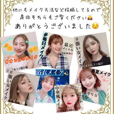ドラマティックミスト/マキアージュ/ミスト状化粧水を使ったクチコミ(8枚目)