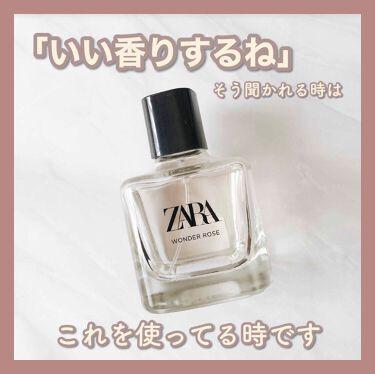 ワンダーローズ/ZARA/香水(レディース)を使ったクチコミ(1枚目)