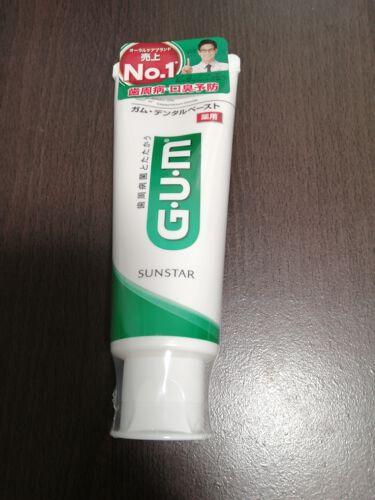 ガム・デンタルペースト/サンスター/歯磨き粉を使ったクチコミ(1枚目)
