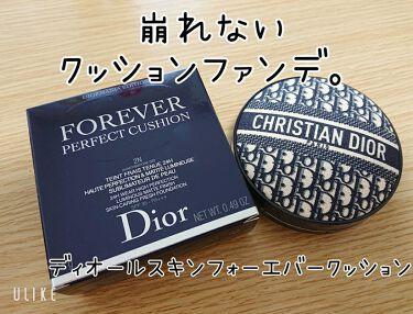 ディオールスキン フォーエヴァー クッション/Dior/クッションファンデーションを使ったクチコミ(1枚目)
