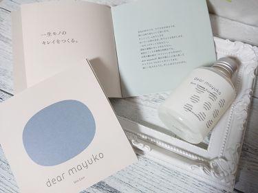 バスアロマエッセンス ラベンダー/dear mayuko/入浴剤を使ったクチコミ(3枚目)