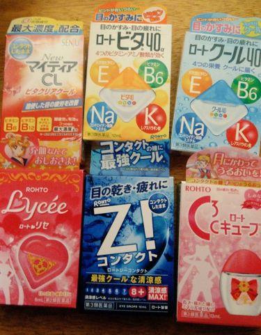 ロートジー コンタクトa(医薬品)/ロート製薬/その他を使ったクチコミ(1枚目)