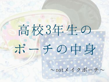 セリア購入品/セリア/その他を使ったクチコミ(1枚目)