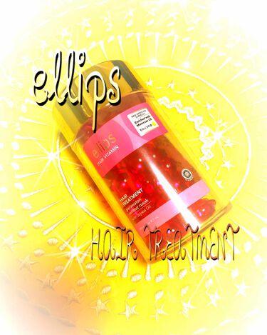 ヘアトリートメント HAIR TREATMENT【ボトルタイプ】/ellips/アウトバストリートメントを使ったクチコミ(1枚目)
